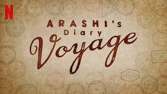 ARASHI's Diary -Voyage-: Limited Series: Episode 20